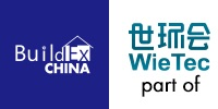BUILDEX CHINA (SHANGHAI) 2019